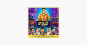 Koka - Jasbir Jassi, Badshah & Dhvani Bhanushali