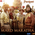 "Ajay-Atul, Kunal Ganjawala, Sudesh Bhosle, Swapnil Bandodkar, Padmanabh Gaikwad & Priyanka Barve - Mard Maratha (From ""Panipat"") - Single"