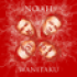Download lagu Noah - Wanitaku