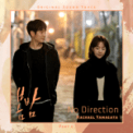 Free Download Rachael Yamagata No Direction (From 'One Spring Night' [Original Television Soundtrack], Pt. 1) Mp3