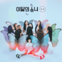 Free Download LOOΠΔ Butterfly Mp3