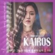 download lagu Gawon Stopped (From