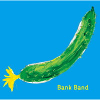 Bokutachi no Syourai Bank Band