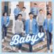 UN1TY - Baby