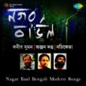Free Download Nachiketa Chakraborty Amader Janye Mp3