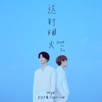 WayV-KUN&XIAOJUN - Back To You Mp3