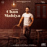 Chan Mahiya (with Ranjha Yaar) Aamir Khan song