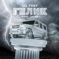 Benz Truck (Гелик) - Single - Lil Peep mp3 download