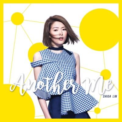 連詩雅 - Another Me