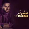 Free Download Fady Falah Maashouqi Mp3