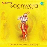 Hey Krishna Gopal Hari Jagjit Singh