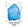 BTS - Boy in Luv MP3 Download