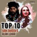 Free Download Sain Zahoor Ishq Da Kamaal Wekho Bulla Nachda Mp3
