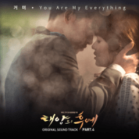 You Are My Everything (Instrumental) - Gummy