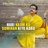 Hari Naam Ka Sumiran Kiya Karo Acharya Mridul Krishna Goswami