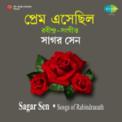 Free Download Sagar Sen Aji Godhuli Lagane Ei Badal Mp3