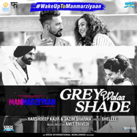 Grey Walaa Shade (From