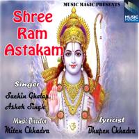 Shree Ram Sachin Gholap MP3