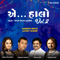 Mogal Chhedta and 2 More Kirtidan Gadhvi, Lalitya Munshaw & Parthiv Gohil
