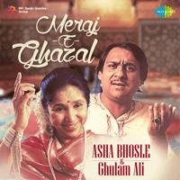 Dayar - E - Dil Ki Raat Mein Charagh Sa Jala Gaya Asha Bhosle & Ghulam Ali MP3