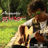 Banshi Rupankar Bagchi MP3