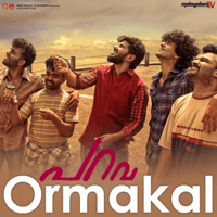 Ormakal (From