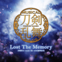 Free Download Touken Danshi team Sanjou with Kashuukiyomitsu Lost the Memory Mp3