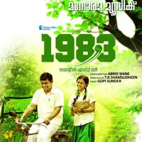 Olanjali Kuruvi P. Jayachandran & Vani Jayaram