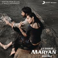 Innum Konjam Naeram A. R. Rahman, Vijay Prakash & Shweta Mohan MP3