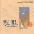Free Download Shanghai Chinese Traditional Orchestra The Appicot-Blossoming In Southern China Mp3