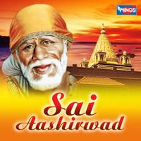 Sai Ram Sai Shyam Sai Bhagwan Sadhana Sargam