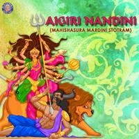 Aigiri Nandini (Mahishasura Mardini Stotram) Rajalakshmee Sanjay