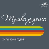 Подбери музыку Yak Yola
