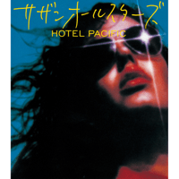 Hotel Pacific Southern All Stars MP3