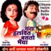 Narayan Patil - Kulfi Chokhat Bastewidth=