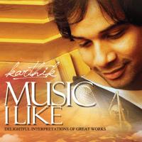 Maha Ganapathim Karthik MP3