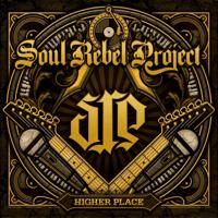 King Soul Rebel Project