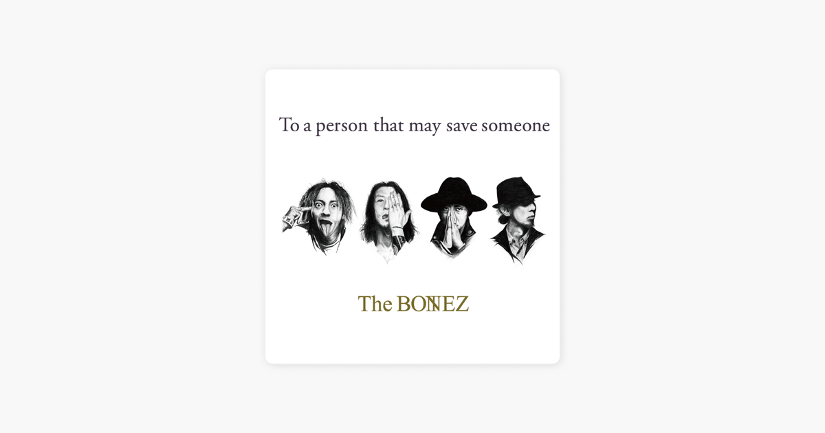 ‎To a person that may save someone by The BONEZ on Apple Music