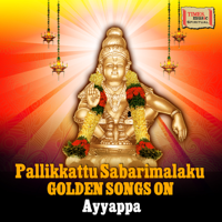 Pallikkattu Sabarimalaku Veeramani Raju MP3
