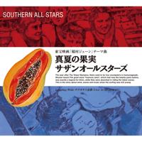 Manatsu No Kajitsu Southern All Stars