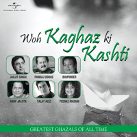 Rut Hai Pagal Hone Ki (Live In India) Anup Jalota MP3