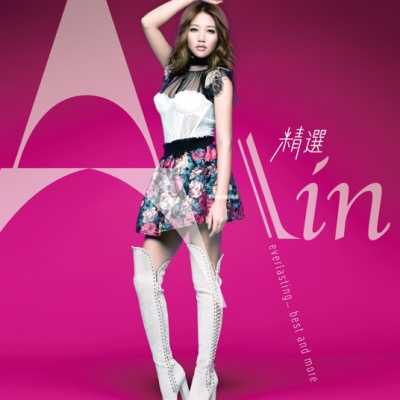 A-Lin - 精选A-Lin - Everlasting…Best and More
