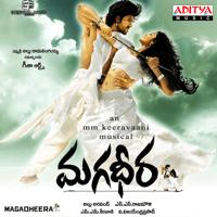 Panchadaara Anooj Guruvala & Rita MP3