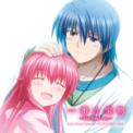 Free Download Lisa My Most Precious Treasure (Yui Final Ver.) Mp3