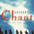 Free Download Gregorian Chant Salve Sancta Parens Mp3