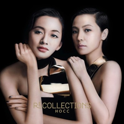 何韵诗 - Recollections