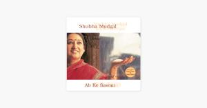 Ab Ke Sawan - Shubha Mudgal