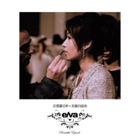 Theme Song of Love Elva Hsiao