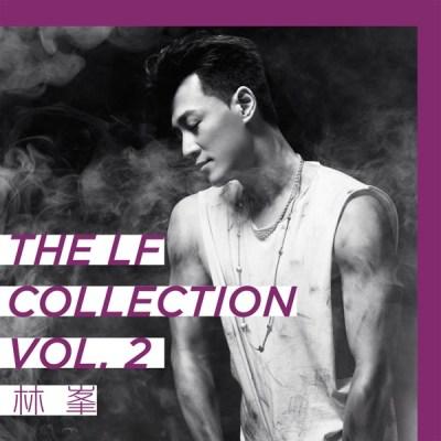 林峯 - The LF Collection, Vol. 2