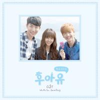 Reset (Feat. 진실) Tiger JK MP3